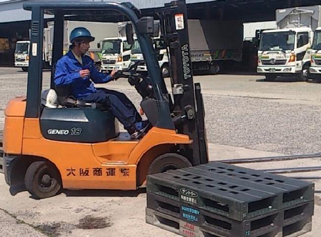 安全への取り組み/大阪商運株式会社